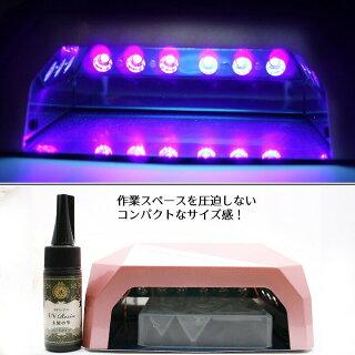CCFL&LED36wハイブリットUVライトダイヤモンドライト[宅配便]