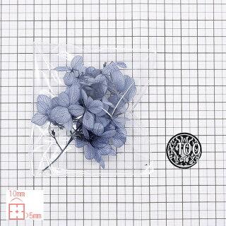 プリザーブドフラワーアジサイ約0.6g[ロイヤルブルー]/ハーバリウムやアロマワックスバー/ボタニカルサシェにも/花材