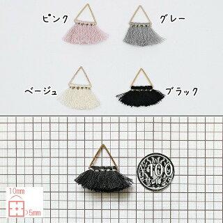 扇形刺繍糸タッセル2個
