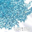 【39%OFF】ちいさなガラス粒 ガラスシード 1〜3mm中心 5g /レジン封入材料 ガラスの粒 粒ガラス 不揃いガラス粒 ガラ…