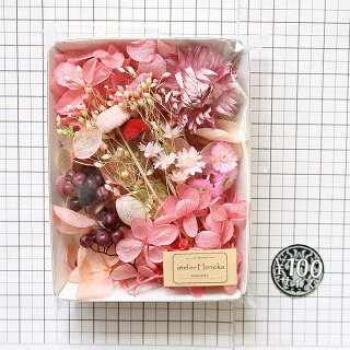 シェルピンク花材セット