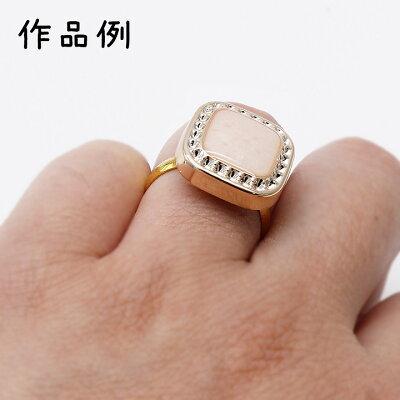 真鍮製平皿土台付き指輪パーツ皿10mm4個/基礎金具指輪パーツ指輪土台皿付きリングパーツ