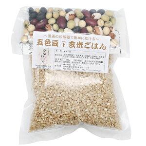 北海道産五色豆玄米ご飯 女神のほほえみ 2合 300g 1パック 国産ブランド米 愛知県産ご当地米 炊き込みご飯