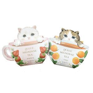 クーミニョンティー ネコのフレーバーティーギフト 紅茶 2g×4包入り ストロベリー/オレンジ 猫雑貨 プチギフト 誕生日プレゼント ねこ いちご
