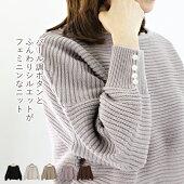 AlmaDesign(アルマデザイン)7ゲージガーター編み袖口パールボタンニットセータートップスブラックオフホワイトベージュピンクラベンダーブラウン