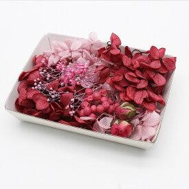 ハーバリウム花材 クラシカルローズ花材セット 1ケース プリザーブドフラワー&ドライフラワーミックス