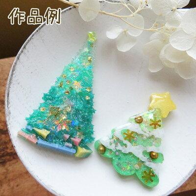 レジンモールドシリコン型小さなクリスマスツリー1個