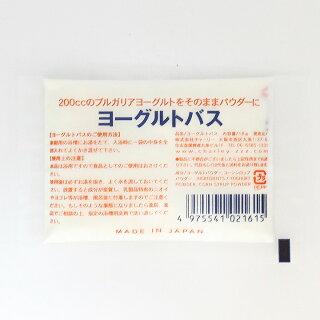 入浴剤ヨーグルトバス18g