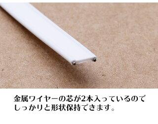 【メール便送料無料】即納1〜5営業日以内に発送マスクノーズフィッターワイヤー20本入り形状保持材ダブルワイヤータイプ10cm