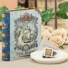 バシラーティー ブック型缶 紅茶 ギフト Tea Book 10g ティーバッグ 5個入り クリスマス