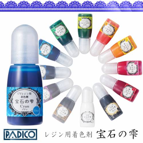 PADICO 宝石の雫 レジン専用着色剤 レジンパーツ
