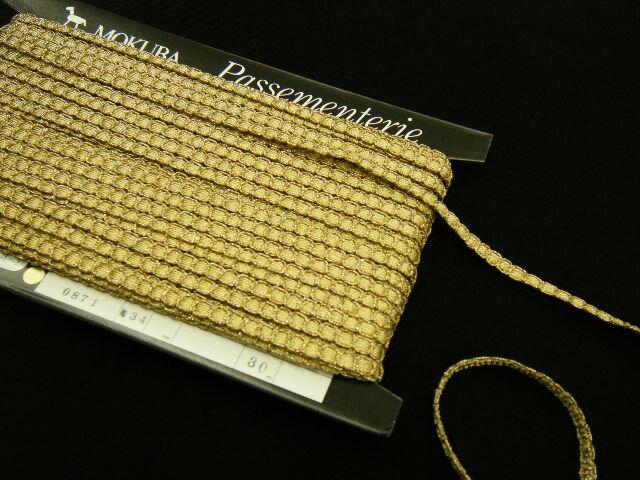【 1m価格 】小物作りやお洋服のアクセントに♪ 【 1m 128円 】木馬 - MOKUBA - 飾りテープ リボンコード ♪ ゴールド系 ♪【 30mまでメール便OK 】♪ f9kd810