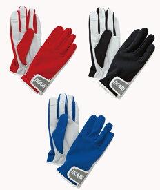 【IKARI/イカリ】サマーグローブDX DW-37 グローブ 手袋 シュノーケルアイテム ウェア