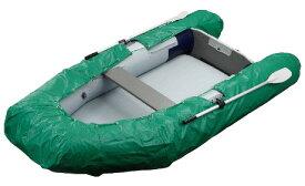 【Achilles/アキレス】船底カバー(FKDLF) パワーボート用船底カバー LF-297専用(ビニロン帆布製) LF-297cover オプションパーツ