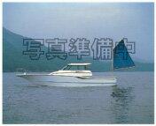 【中村船具工業】ブロック 160-084 90790-54141 YS160-084 ヨット用品 ブロック類