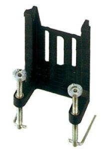 【LARK/ラーク】ロング用アジャストクランプ ロング用新タイプ #09005 DAIICHI09005 ラーク竿専用サポート 第一精工