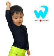 【ワイプアウト/wipeout】無料で名前が入れられる!日本製キッズラッシュガード(長袖)WBK-4200子供用ラッシュガードスイミング紫外線対策水着UVカットガールズ男の子女の子2014SS