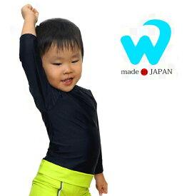【wipeout/ワイプアウト】無料で名前が入れられる!日本製キッズ ラッシュガード(長袖) WKR-4200 子供用ラッシュガード スイミング 紫外線対策 水着 UVカット ガールズ 男の子 女の子 2014SS marin2018001