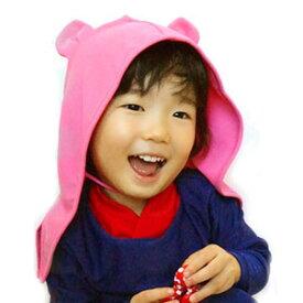 【wipeout/ワイプアウト】日本製 ラッシュフード ベビー WRF-4100 子供用スイムキャップ 紫外線対策 水着 帽子 UVカット ガールズ 男の子 女の子 赤ちゃん 2014SS marin2018001