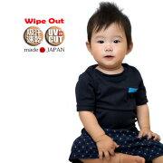 【ワイプアウト/wipeout】日本製ベビードライTシャツWBT-4100吸汗・速乾Tシャツ水陸両用紫外線対策水遊びUVカット赤ちゃんBABYWBT41002014SS