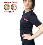 【ワイプアウト/wipeout】日本製レディスドライTシャツWLT-4100吸汗・速乾Tシャツ水陸両用紫外線対策水遊びUVカット女性用レディースWLT41002014SS