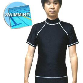 【スイミング用】日本製ユニセックスラッシュガード半袖 SM-0130BK ブラック 大人用 レディース メンズ ラッシュガード UVカット 紫外線カット率99%以上! marin2018001