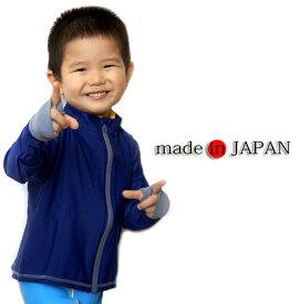 無料で名前が入れられる!日本製キッズ&ガールズラッシュジャケット 長袖 WK-3601 子供用 ラッシュガード フルジッパー付き 紫外線対策水着 UVカット スクール水着 marin2018001