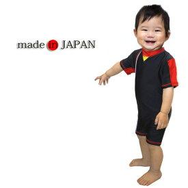 無料で名前が入れられる!日本製ベビーラッシュガードスーツタイプ(ラッシュオール) 半袖+半ズボンタイプ WB-2701 子供用 つなぎラッシュガード 紫外線対策水着 UVカット marin2018001