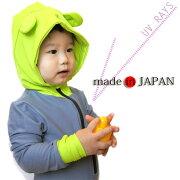 無料で名前が入れられる!日本製ベビーラッシュガードスーツタイプフード付(ラッシュオール)長袖WB-3801ラッシュガード子供用つなぎラッシュガード紫外線対策UVカット