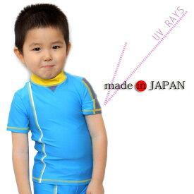 無料で名前が入れられる!日本製キッズ ラッシュガード 半袖 WK-2101 子供用ラッシュガード 紫外線対策水着 UVカット 男の子 女の子 水着 marin2018001