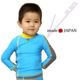 無料で名前が入れられる!日本製 キッズ ラッシュガード 長袖 WK-2201 子供用ラッシュガード 紫外線対策 水着 UVカット スイムウェア UVカット 男の子 女の子 marin2018001