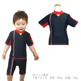 無料で名前が入れられる!日本製ベビーラッシュガード 半袖 WB-2101 子供用 ラッシュガード UVカット 紫外線対策水着 marin2018001