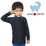 【ワイプアウト/wipeout】日本製キッズラッシュロングパンツWKP-5200ラッシュパンツ子供用紫外線対策水着UVカットスイムパンツ長ズボン