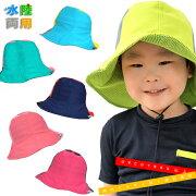 【wipeout/ワイプアウト】子供用ラッシュハットWKH-5100WBH-5100サイズ52/54cmサーフハット水陸両用帽子キッズガールズベビーこども用2015