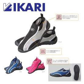 【IKARI/イカリ】マリンシューズ AC-601 スノーケル用品 シューズ 靴 水中靴 大人用