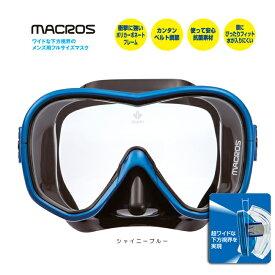 【IKARI/イカリ】マクロス AM-165 マスク スノーケルマスク フルサイズ メンズ 男性