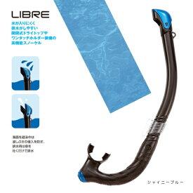 【IKARI/イカリ】リブレ AS-358 シュノーケル スノーケル レギュラーサイズ メンズ 男性