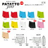 Patt 300 PA3008 SOLCION-PA3008 PATATTO Chair chairs outdoors fishing daily