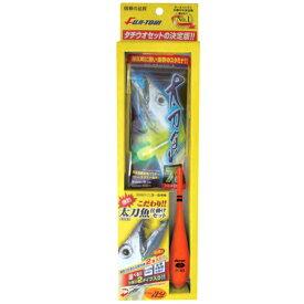 【FUJI-TOKI/冨士灯器】こだわり太刀魚仕掛セット TYPE N2 420725 FUJITOKI420725 タチウオ仕掛け 仕掛