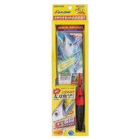 【FUJI-TOKI/冨士灯器】こだわり太刀魚仕掛セット TYPE C3 420756 FUJITOKI420756 タチウオ仕掛け 仕掛
