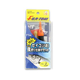 【FUJI-TOKI/冨士灯器】爆釣!セイゴ(ハネ)夜釣り仕掛けセット TYPE L 421081 FUJITOKI421081 仕掛けセット 仕掛