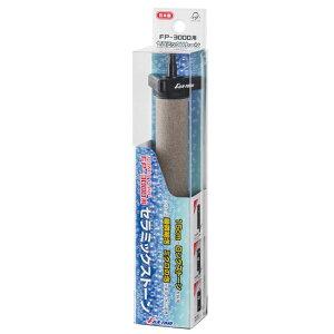 【FUJI-TOKI/冨士灯器】FP-3000用セラミックストーン 150059 FP-3000パワーポンプ用 エアーストーン