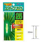 【FUJI-TOKI/冨士灯器】スパークライトPLUS252本入り400109穂先ライトLEDライト