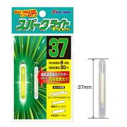 【FUJI-TOKI/冨士灯器】スパークライトPLUS372本入り400116穂先ライトLEDライト