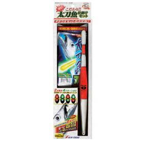 【FUJI-TOKI/冨士灯器】こだわり太刀魚仕掛けセット TYPE CSL2II 420374 タチウオ仕掛け 釣り仕掛