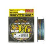 【DIAFISHING/ダイヤフィッシング】フロストンタフマリンVG3号200mPEライン道糸ジギング船用005445
