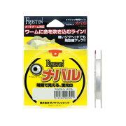 【DIAFISHING/ダイヤフィッシング】フロストンメバル0.8号100mラインナイロン道糸003021