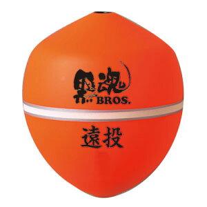 【KIZAKURA/キザクラ】黒魂Bros 遠投 ウキ ドングリうき 黒魂Bros シリーズ チヌ釣り