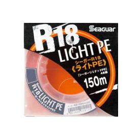 【Seaguar/シーガー】R18ライトPE 150m 0.3号 708078 ライン PE クレハ