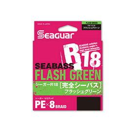 【Seaguar/シーガー】R18完全シーバス フラッシュグリーン 150m 1号 228153 ライン PE クレハ